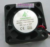 2506 12v 0.12a 2.5cm fsy25s12h fsy25b12h cooling fan