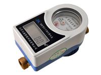 IC card intelligent water meter, Prepaid Water Meter