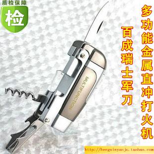 Straight ! straight palcent multifunctional metal lighter