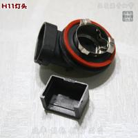 Led diy led lights lamp holder lamp base plug h1 h3 h4 h7 h11 9006 880 881  hot free shipping