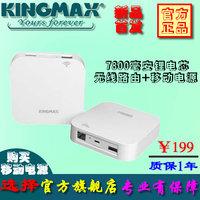 Kingmax kebg-iwn 7800mah wireless lithium batteries mobile power new arrival