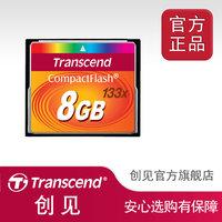 Uninspired 8g 133x transcend cf memory card camera card