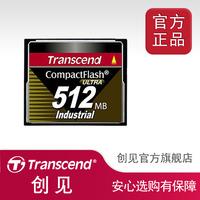 Original transcend cf 512m ultra high disk