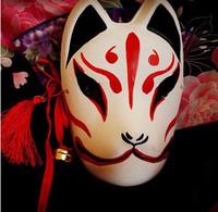 Fox mask fox performance props ball mask chiyo gypsum version type