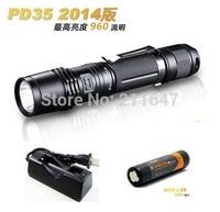 Free shipping Fenix PD35 Cree XM-L2 (U2) 850 Lm LED Flashlight+charger+ARB-L2 18650 lithium battery (Charger Kit)