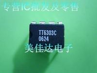 [MEGA] supply TT6303C TT6303 Electronic dimming IC Spot