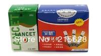 Free shipping health care rapid blood glucose meters SUO NOU ANWEN glucometers test strips 50PCS+lancet 50pcs for diabetes