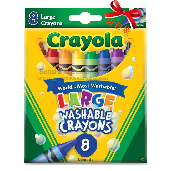 Crayloa