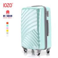 Iozo travel trolley bag universal wheels trolley luggage password box luggage trolley luggage female