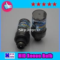 Free shipping HID xenon bulb D2C D2S  35W super brightness and longer life 4300K,5000K,6000K,8000K,10000K,12000K id2302