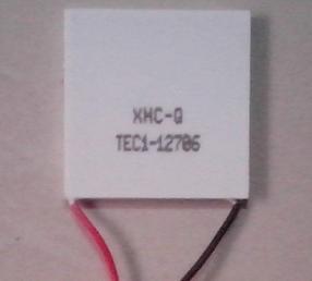 3pcs/lot TEC1-12706 Thermoelectric Cooler Peltier 12V 6A 40x40mm TEC Module Free Ship