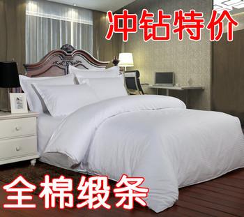 White linen bedding 100% cotton satin piece set customize