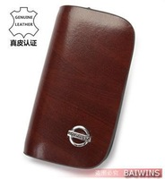 key wallet cover keyrings key holders key bags for NISSAN keychain genuine leather car accessories Free shipping