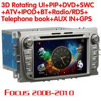 Автомобильный DVD плеер IM&SD 8 Android VW Golf5 Passat Tiguan bluetooth, 3G GPS Wifi + 4Gmap