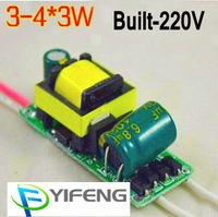 E27/E14/GU5.3/GU10/B22,LED power,3-4 * 3W drive power, led built-in cross-flow power, LED bulb power