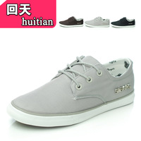 2013 latest solid color casual shoes low-top men's shoes skateboarding shoes male shoes low-top