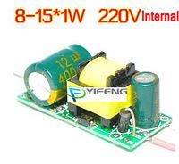 E27/E14/GU5.3/GU10/B22,8-15 * 1W built-in power supply 220V, LED drive power, led cross-flow power, LED bulb power