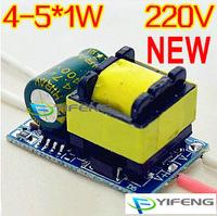E27/E14/GU5.3/GU10,LED Driver 4-5 * 1W LED constant current drive power built-220V, led bulb, candle power lamp cup