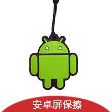 Free shipping Wholesale 30pieces/lot Andriod Robot strap with cleaner pad for mobile phone,