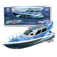 6.1 hengtai remote control boat electric super large remote control boat high speed yacht model