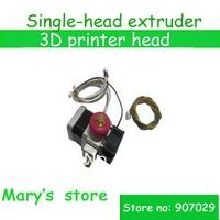 free shhipping 1pcs 0.3mm nozzle extruder/ print head 1.75mm filament for 3D Printer printing