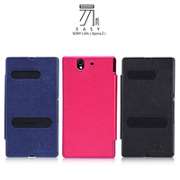 Free Shipping  Business EASY Series Phone holster Bracket protective cover case For SONY Xperia Z L36i L36h