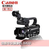 Licensed authentic XA10 Professional Camcorder new licensed Genius machine-printed invoices