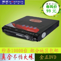 Jinzheng dvd player cd vcd evd player usb mini dvd disc player
