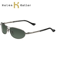 Helen keller male metal polarized sunglasses fashion sunglasses h1360