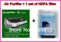Air Purifier + 1 set of original filter Free Shipping,Multiply air fresher for home HEPA, Activated Carbon, household appliances