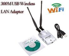antenna wireless lan price