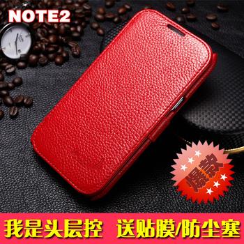 Original  for SAMSUNG   note2n7100 mobile phone genuine leather protective case n7102n7108n719 flip leather case