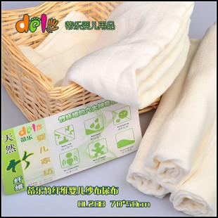 Dele bamboo fibre antibiotic super soft baby diapers bamboo fibre carbasus diapers dl208b