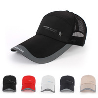 free shipping Male baseball  summer outdoor  sun-shading large casual  mesh  hat cap