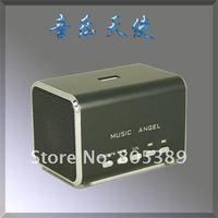 Mini portable speaker,USB speaker,Music angel speaker MD05B