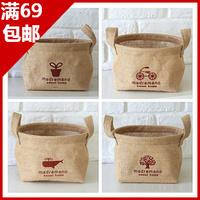 Brief desktop zakka cosmetics remote control storage box cloth storage basket fluid storage basket for 4 pcs