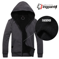 Sent fleece thermal male fashion sweatshirt male cardigan with a hood sweatshirt fashion men british style outerwear