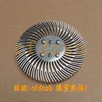 10w 10 tile high power led light beads radiator radiator-fan spiral general edition