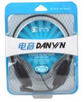 Dt-311 fashion earphones dt311 stereo