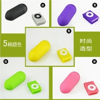 5sets/lot Wireless MP3 Style Vibrator, 20 Speeds Remote Control Vibrating Egg, Jump Eggs, Sex Bullet, Sex toys for Woman