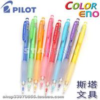 Pilot baile color eno multicolour pencils automatic pencil
