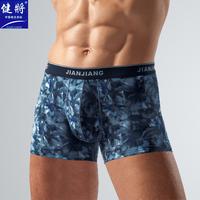 Free shipping Sprinter ultrafine male nylon viscose mid waist three-dimensional cut boxer panties