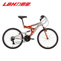 trek bike road bikes Free Shipping Libahuang 24 mountain bike full suspension mountain bike bicycle transmission for bicycle