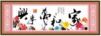New teana print cross stitch 100% 6940