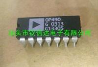 Op490g op490gp dip-14