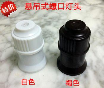 Lamp holder screw-mount plastic lamp base e27 lamp ceiling light circle lamp base white brown