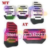 39pcs Universal alloy AT\MT car throttle pedal brake clutch pedal car modification foot brake cover  car Non-slip foot pedals