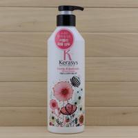 Ks kerasys perfume shampoo 600ml elastic repair