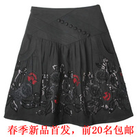 2013 spring and summer paillette embroidered casual dress women's slim a-line skirt hip skirt high waist skirt half-length