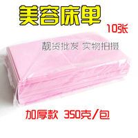 Disposable beauty bed 80 180 thick pink mattress non-woven massage bed sheets